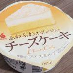 セイカ食品チーズケーキアイス