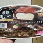 ロッテ濃厚生チョコ マカデミアナッツ
