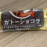 ブルボンガトーショコラ