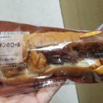 ローソン 3種チキンのロール
