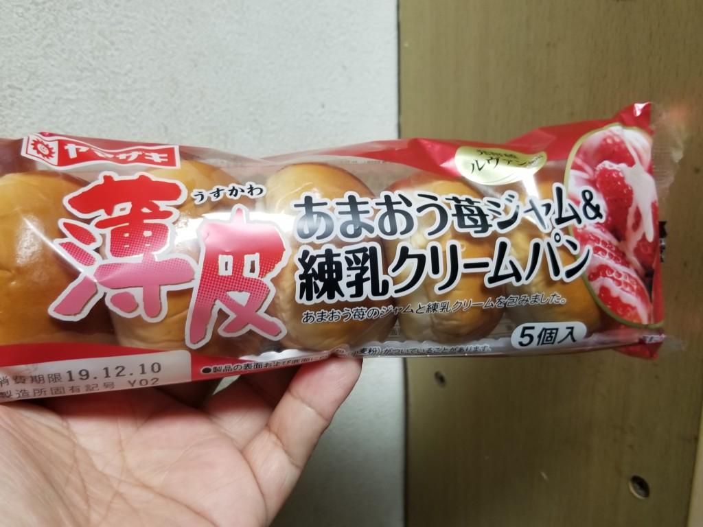 ヤマザキ薄皮あまおう苺ジャム&練乳クリームパン