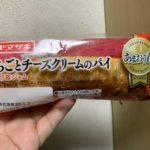 ヤマザキ いちごとチーズクリームのパイ(あまおう苺ジャム)