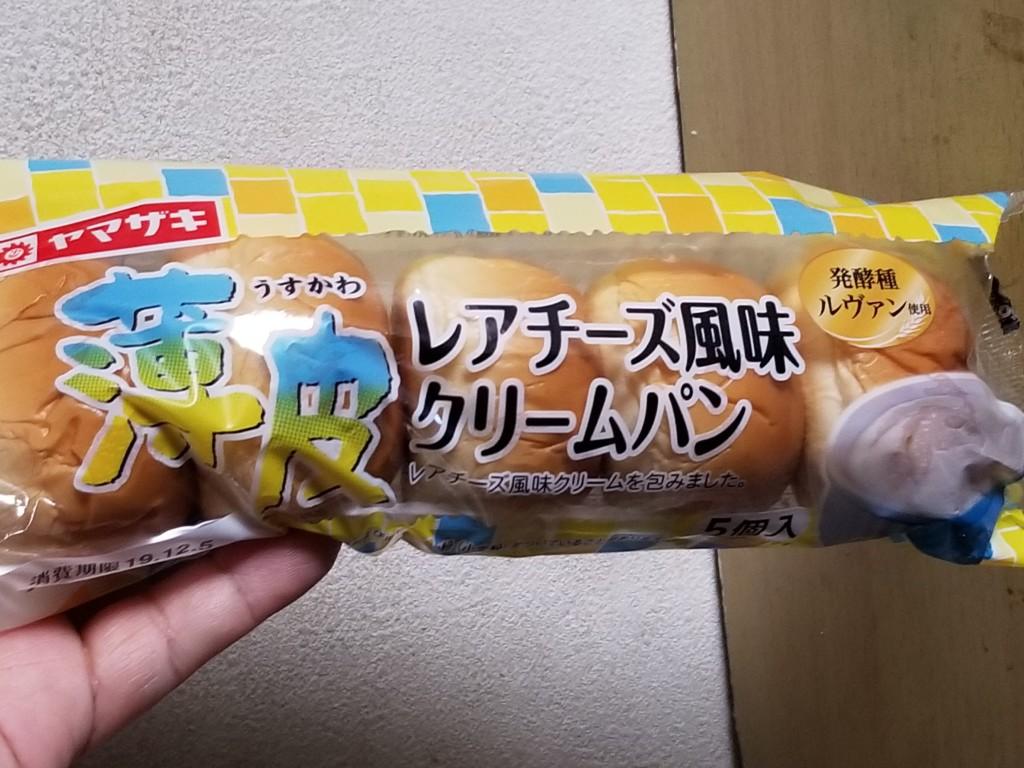 ヤマザキ 薄皮レアチーズ風味 クリームパン