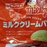 ヤマザキ ミルキーミルククリームパン