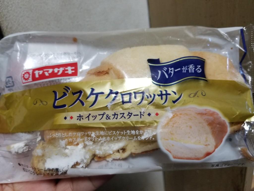 ヤマザキ バターが香るビスケクロワッサン ホイップ&カスタード