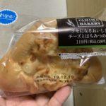 ファミリーマート ファミマベーカリー チーズとはちみつのパン