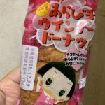 ヤマザキ チコちゃんの大好物シリーズ あらびきウインナードーナツ
