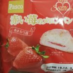 Pasco 赤い苺のメロンパン