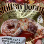 第一パン シュトーレン風ドーナツ