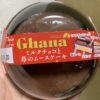 プレシア ガーナミルクチョコと苺のムースケーキ