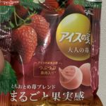 江崎グリコ アイスの実 大人の苺