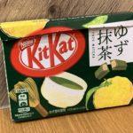 ネスレ日本 キットカット ゆず抹茶