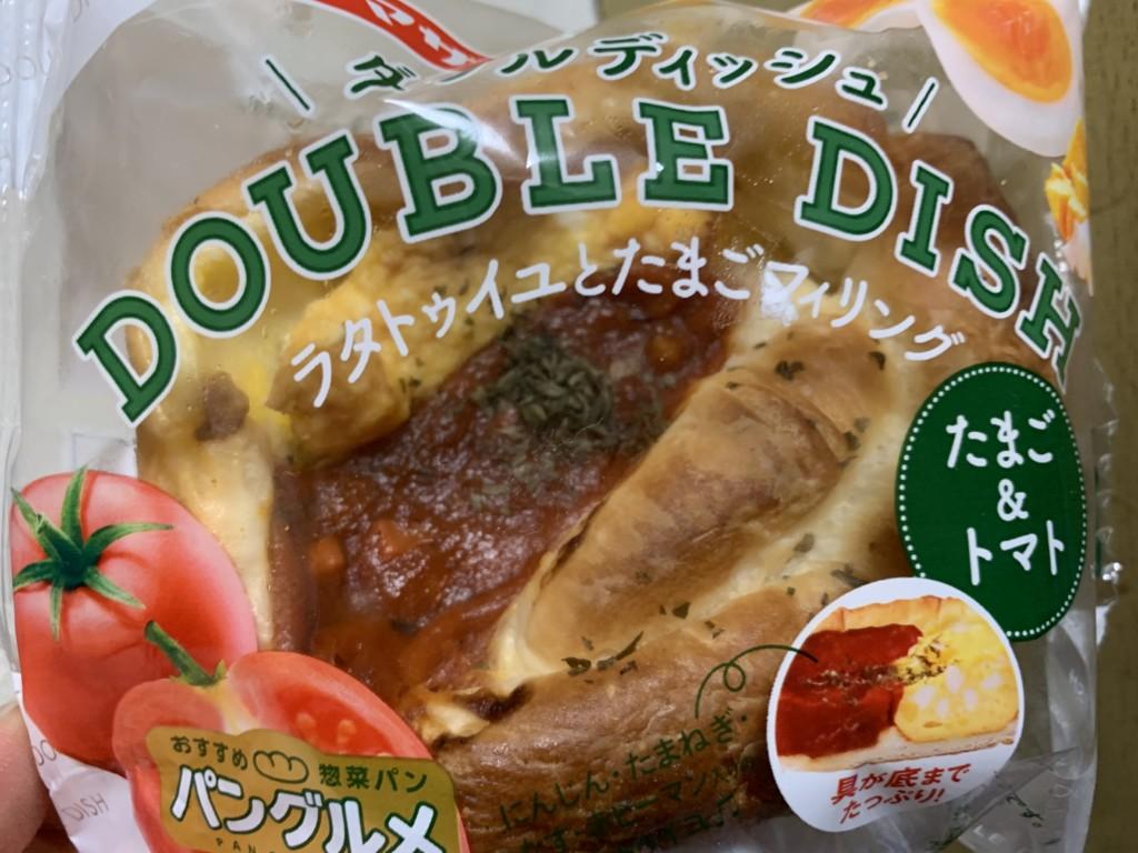 ヤマザキ ダブルディッシュ ラタトゥイユとたまごフィリング たまご&トマト