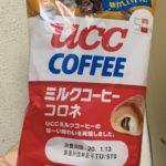 神戸屋UCCミルクコーヒーコロネ