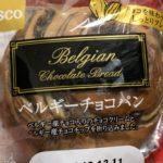 Pasco ベルギーチョコパン