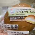 セブンプレミアム ホイップ&カスタードダブルクリームパン