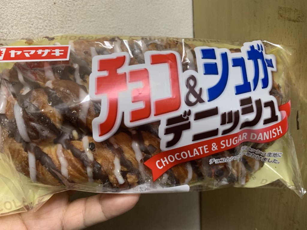ヤマザキ チョコ&シュガーデニッシュ