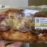 セブンイレブン こんがりチーズのジューシーサラミのパン