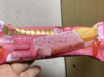 ロッテ ガーナ チョコ&クッキーサンド 恋味いちご