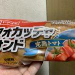 ヤマザキフォカッチャサンド 完熟トマト
