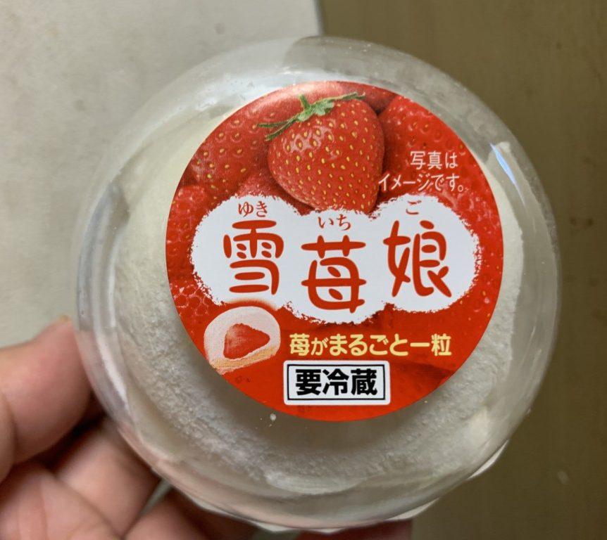 ヤマザキまるごと苺