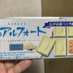 ブルボン 白のアルフォートミニチョコレート