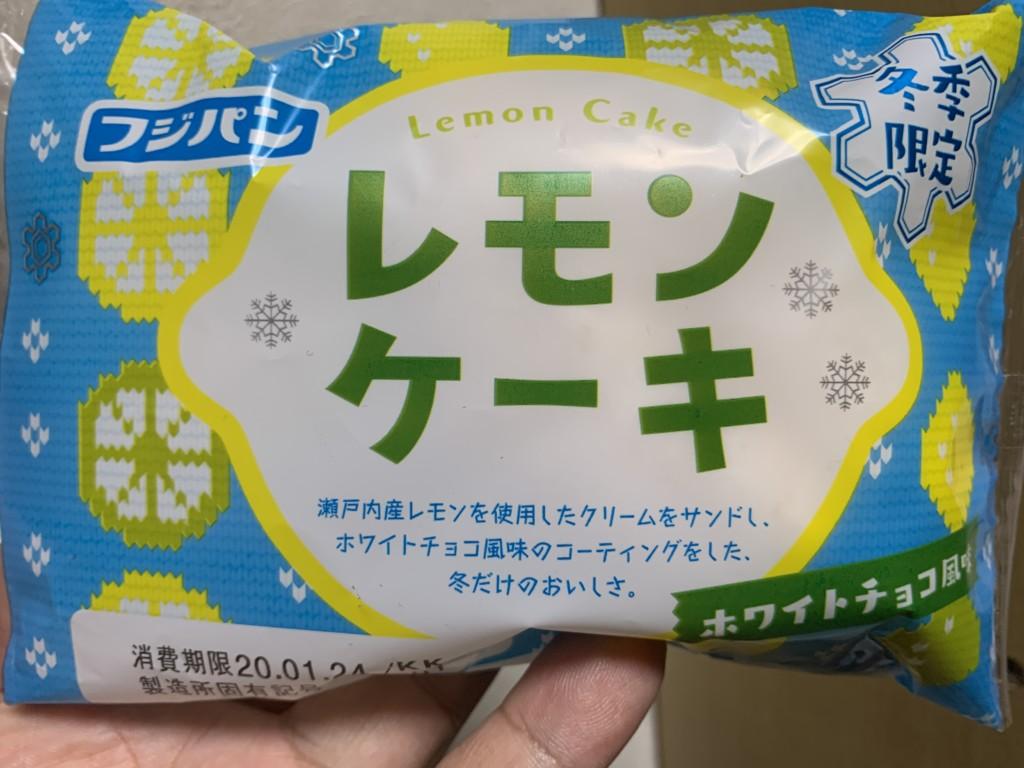 フジパン レモンケーキ ホワイトチョコ風味