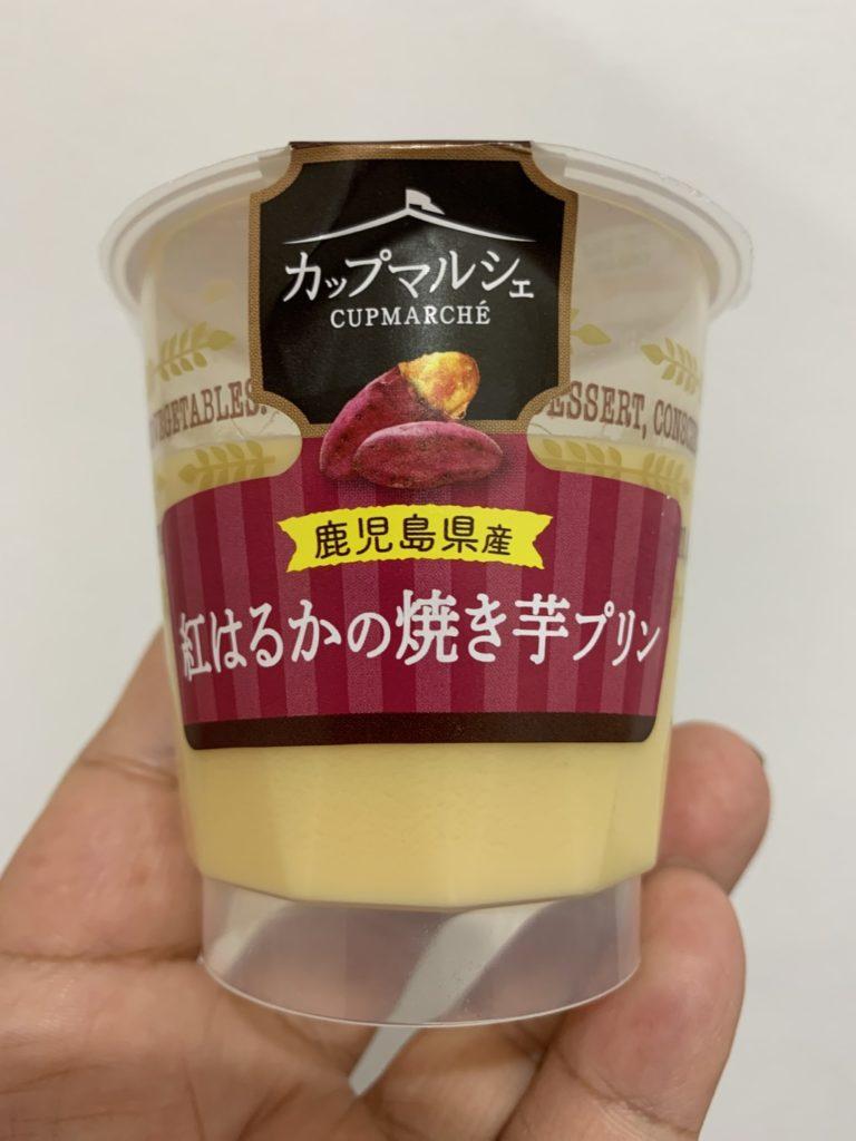 トーラク カップマルシェ 鹿児島県産紅はるかの焼き芋プリン
