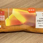 セブンイレブン 五郎島金時の洋風芋ようかん