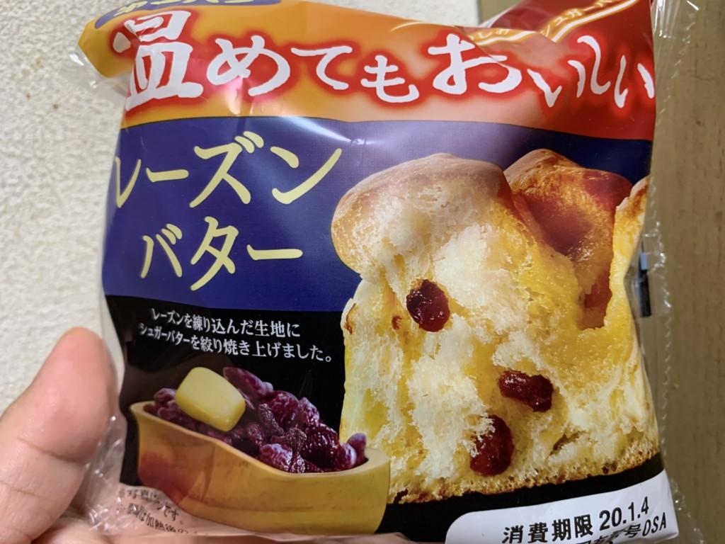 第一パン温めてもおいしいレーズンバター