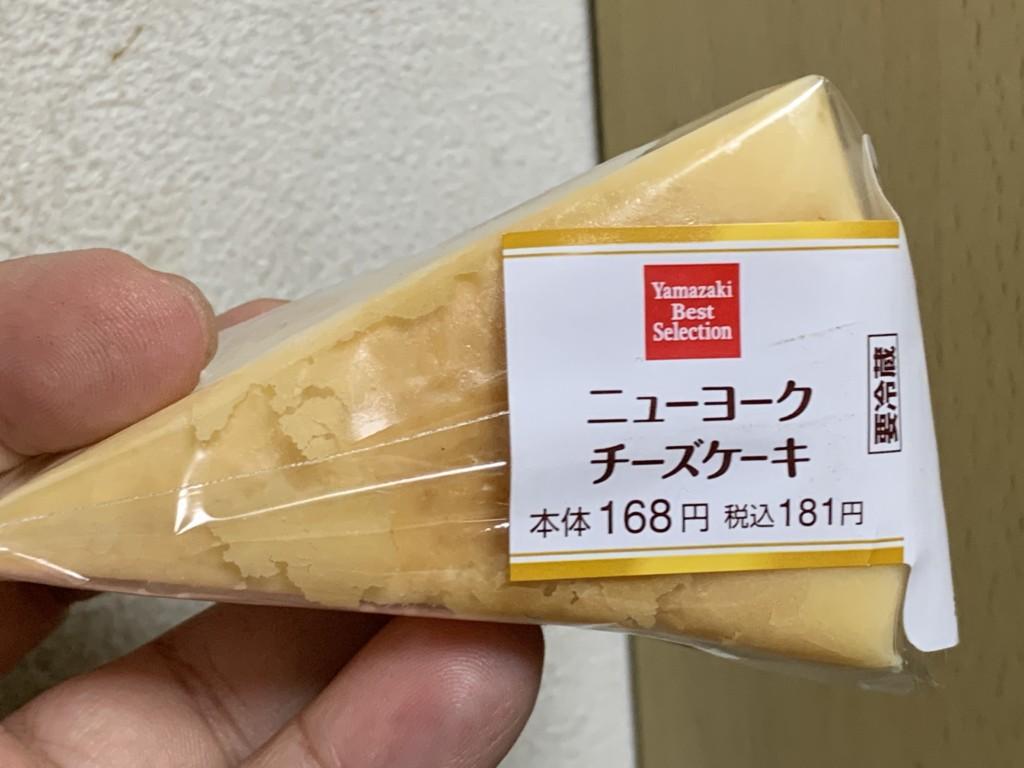 ヤマザキベストセレクションニューヨークチーズケーキ