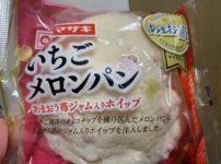 ヤマザキ いちごメロンパンあまおう苺ジャム入りホイップ