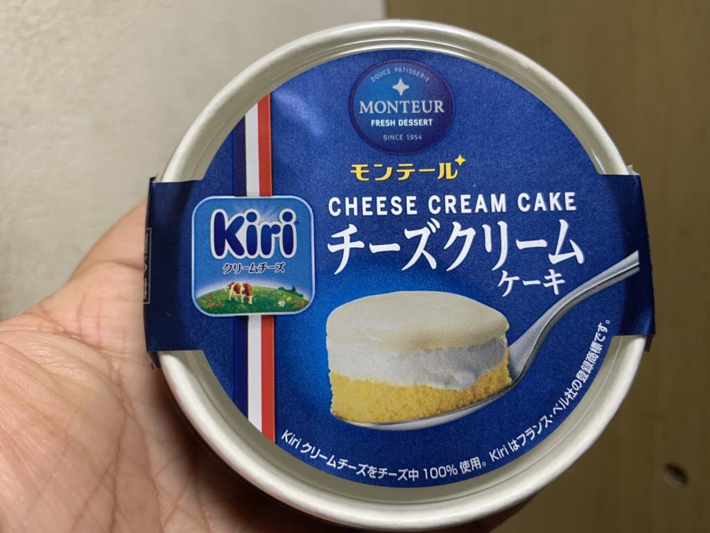 モンテール 小さな洋菓子店 チーズクリームケーキ