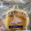 セブンプレミアムチーズ蒸しケーキ
