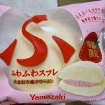 ヤマザキふわふわスフレあまおう苺クリーム