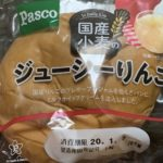 Pasco 国産小麦のジューシーりんご