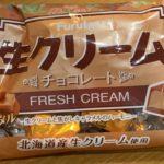 フルタ 生クリームチョコ 焦がしキャラメル