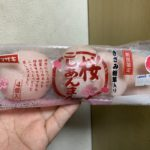 ヤマザキ桜こしあんまん