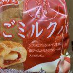 ヤマザキ いちごミルクパン