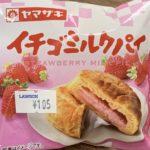 ヤマザキ イチゴミルクパイ