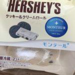 モンテール HERSHEY'Sクッキー&クリームロール