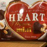 不二家 ハートチョコレートピーナッツミニ