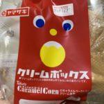 ヤマザキ クリームボックス キャラメルコーンのキャラメルペースト入りクリーム使用