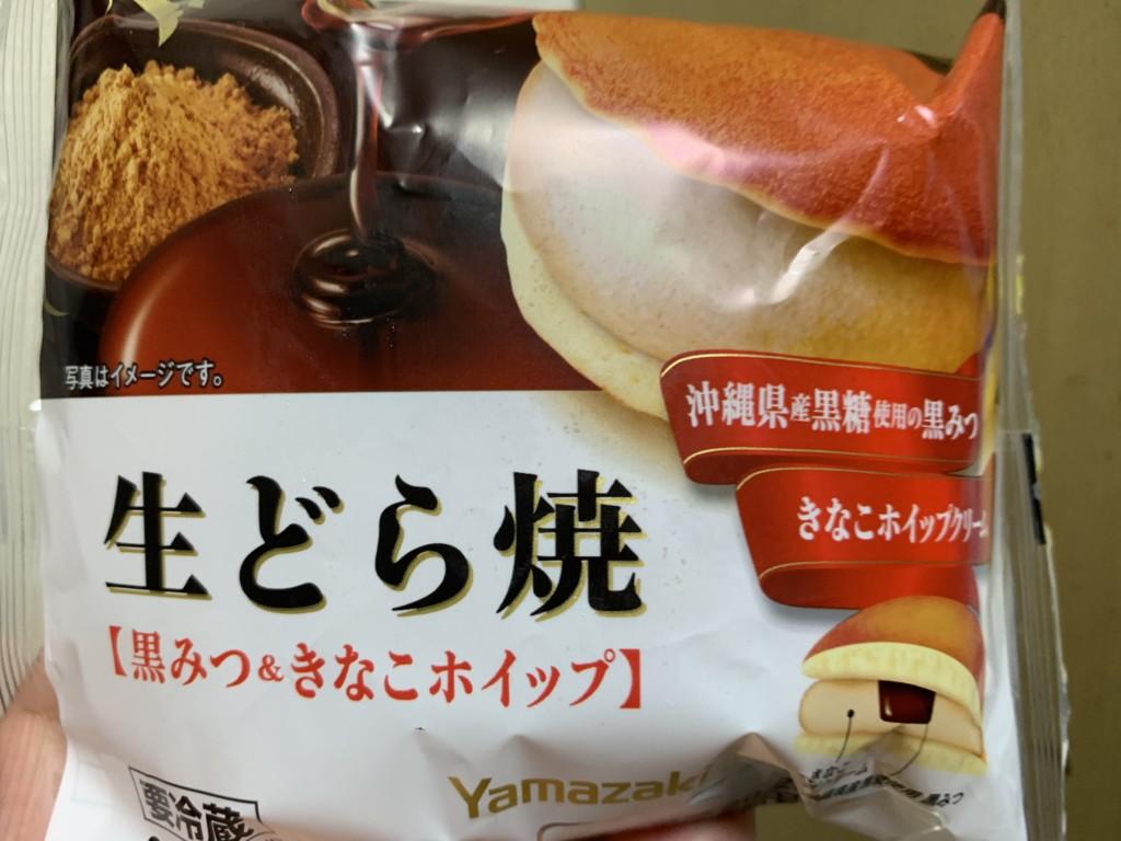 ヤマザキ 生どら焼 黒みつ&きなこホイップ