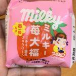 ヤマザキ ミルキー苺大福 ミルキー練乳入りクリーム