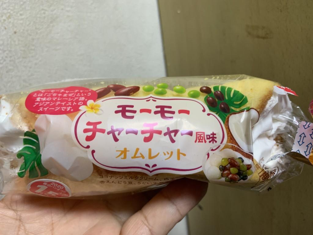 ヤマザキ モーモーチャーチャー風味オムレット