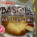 ヤマザキバスク風チーズケーキ風パン
