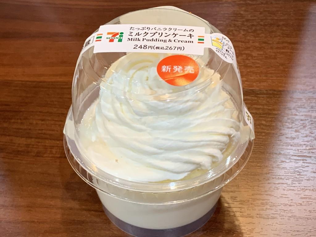 セブンイレブン たっぷりバニラクリームのミルクプリンケーキ