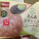 Pasco あん&抹茶ホイップドーナツ