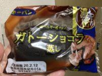 第一パン ガトーショコラ蒸し